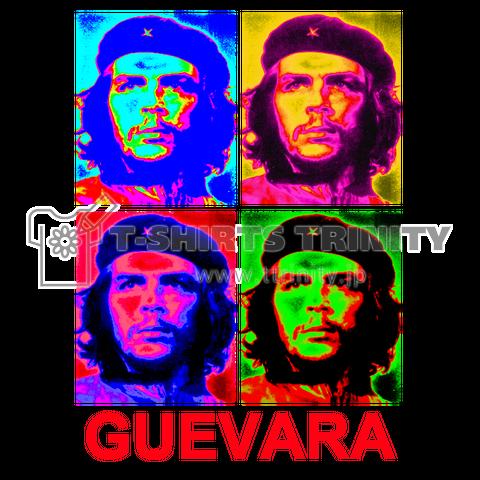 4つの顔のゲバラ