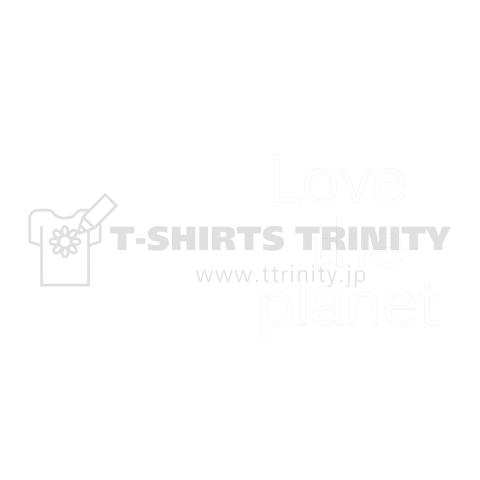 Love the planet 宇宙人(白抜き)