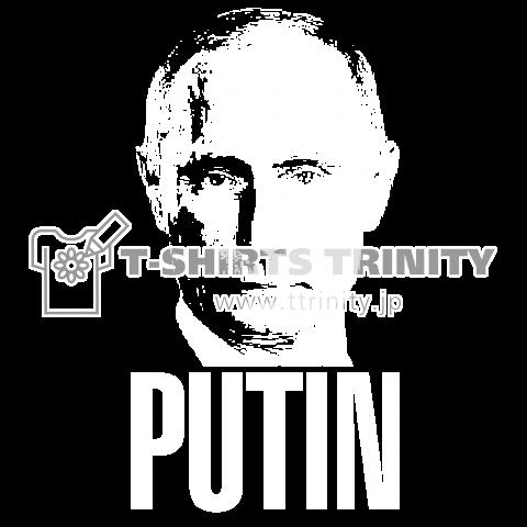 プーチンTシャツ