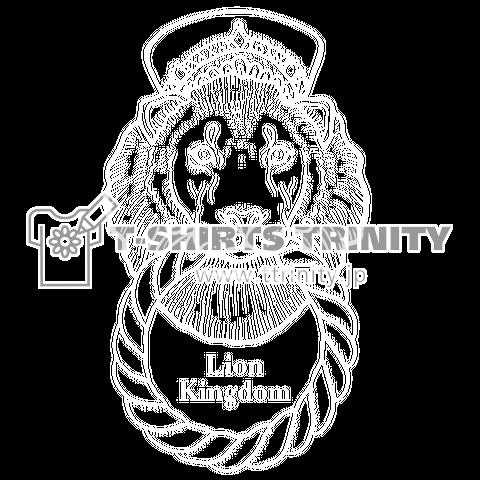 Lion Kingdom(white)