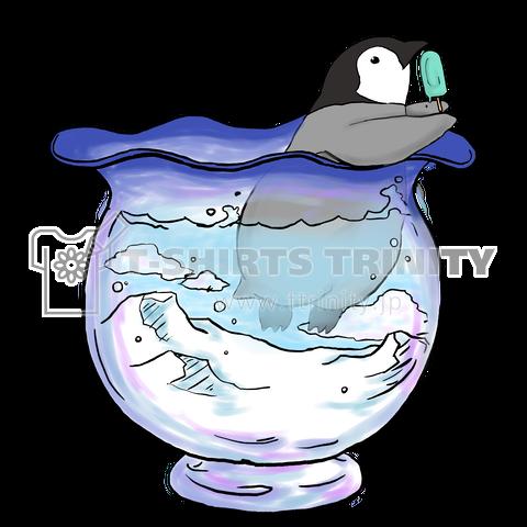 金魚鉢に南極入れてみた