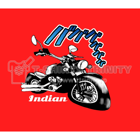 Indian☆