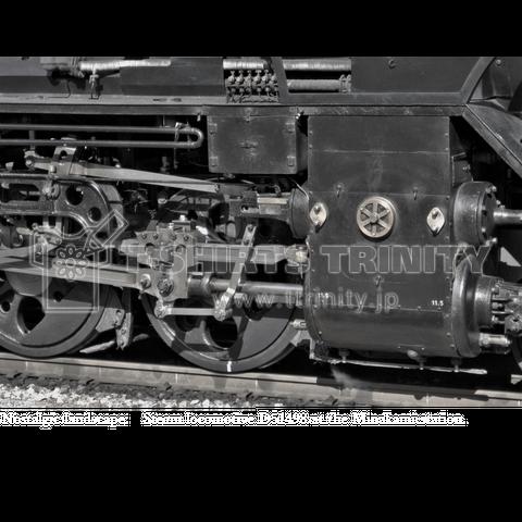 鉄道写真コレクション No.013   D51498のボックス型動輪 (白い文字)