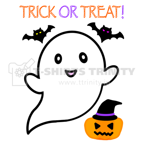 TRICK OR TREAT! 2020
