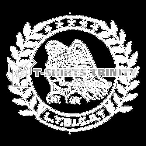 LYBICAT エンブレム WHローレル