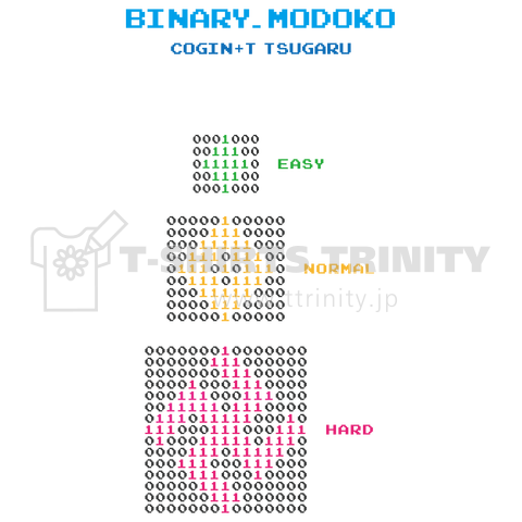 BINARY_MODOKO [LEVEL-SELECT]