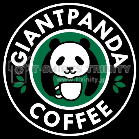 ジャイアントパンダコーヒー