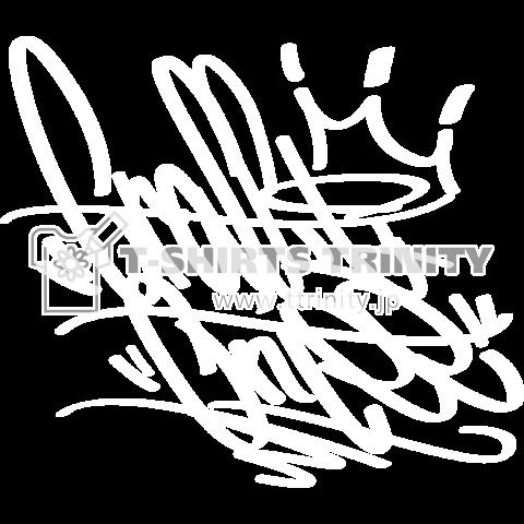タギングデザイン -Graffiti on Tee- ホワイト