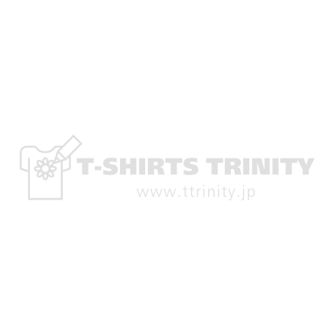 Gum Takeshi Hanged You