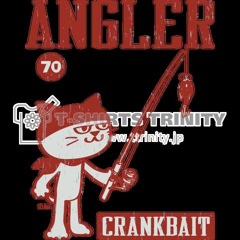 ドラ猫ANGLER(アングラー) 〜クランクベイト〜ビンテージ風