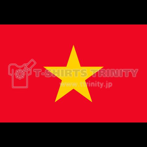 ベトナム--Viet Nam--{国旗・世界・かわいい・カワイイ・可愛い・Tシャツ・シンプル・カラフル・イラスト・デザイン・ロゴ・地図・模様・地球・sports・柄・記号・線・フラッグ