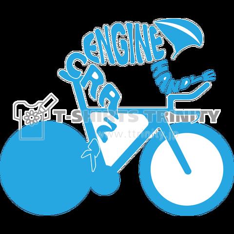 自転車「タイムトライアル」