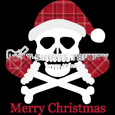 クリスマススカル