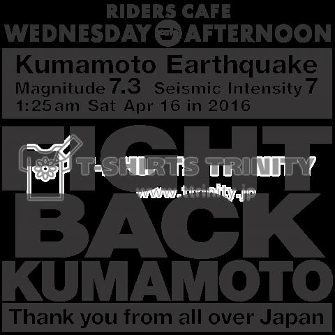 熊本震災Wednesday afternoonTシャツ