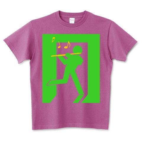 ヒジョーグチさんとフルート 5.6オンスTシャツ (Printstar)