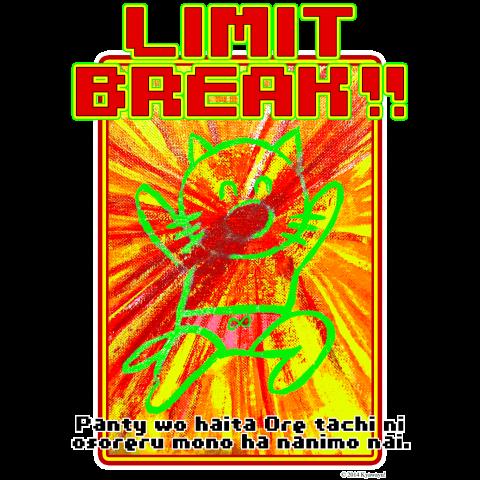 LIMIT BREAK TEE 【classic】