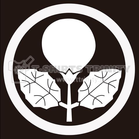 奈須比(なすび)家紋■