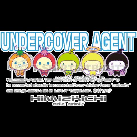 ひみつきちのTシャツ「UNEDER COVER AGENT ver SP」