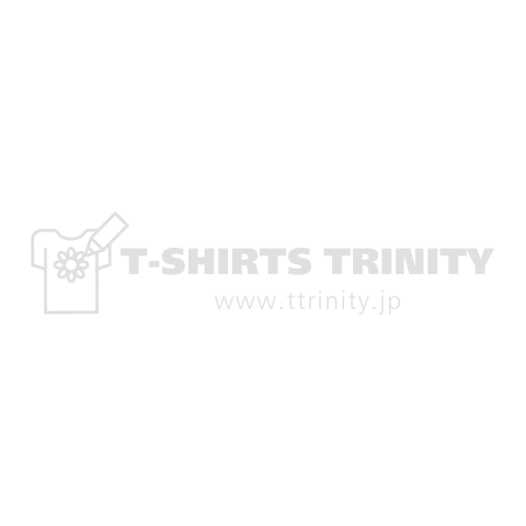 45th Infantry Division_WHT
