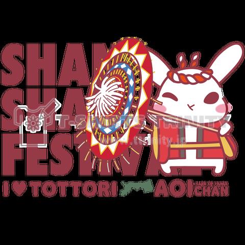 SHANSHAN FESTIVAL