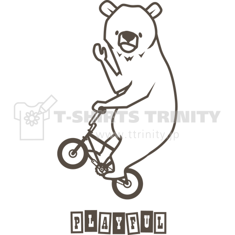 自転車とクマ