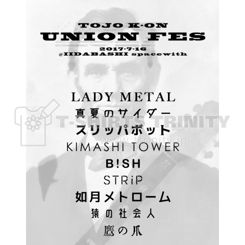 TOJO K-ON UNION FES2017(BAND)