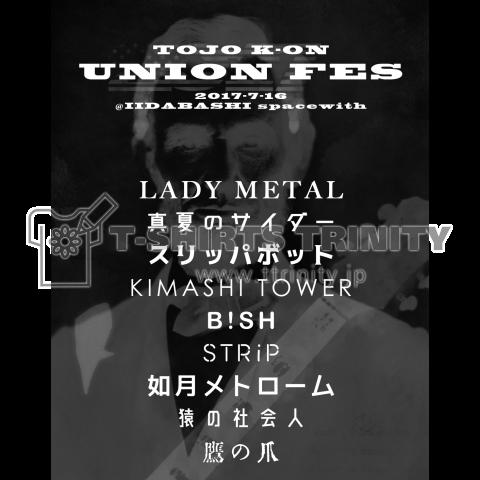 TOJO K-ON UNION FES2017(BAND-w)