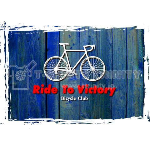 Ride To Victory 2