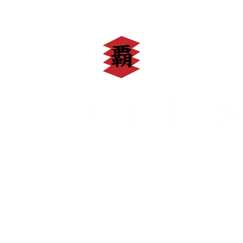 NT-003 震化論_濃色