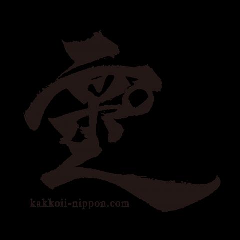 KN-001 the Logo