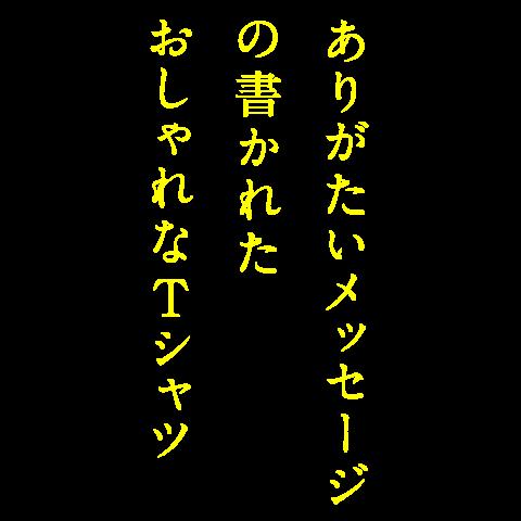 KN-002 precious_dark