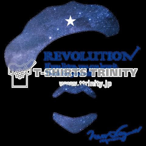 REVOLUTION 2018