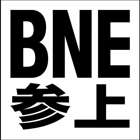 BNE参上 白BOXロゴ