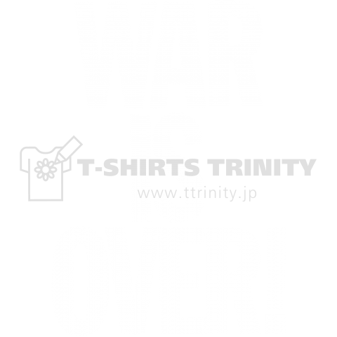 WAR IS OVER! 白ロゴ