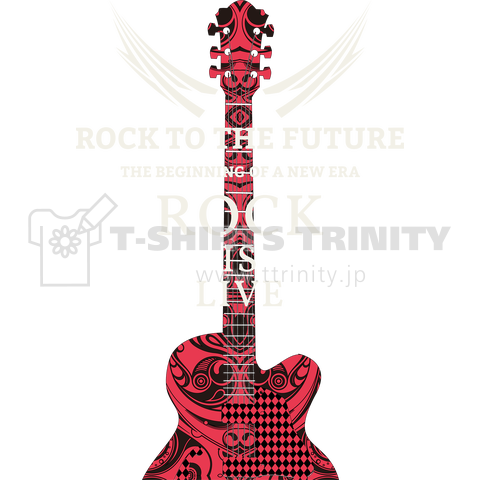 ROCK IS LIVE 2020