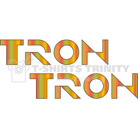 TRON TRON(トロントロン)1