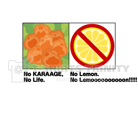 No KARAAGE, No Life. No Lemon, No Lemon!