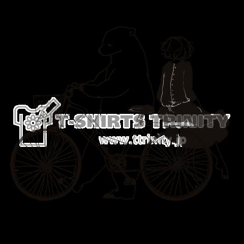 SHIROKUMA with Bicycle