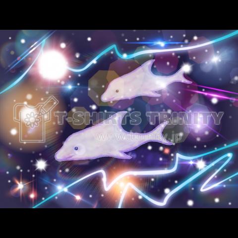 宇宙✖️イルカ(白イルカ)