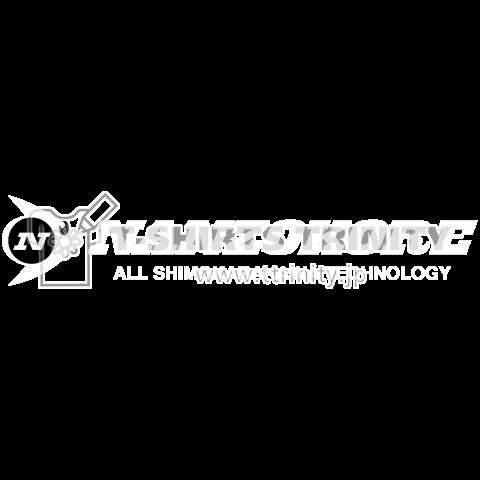 NANZOKORE白ロゴ