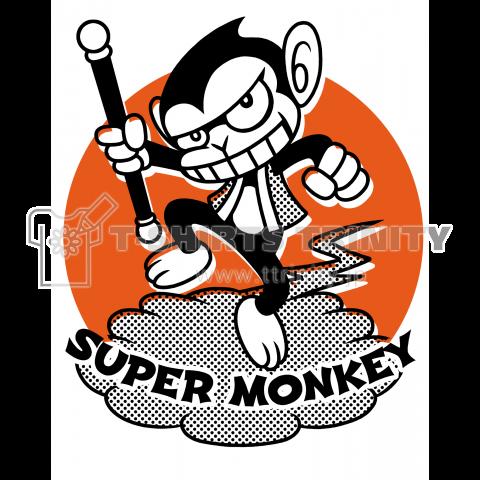 Super Monkey (黒)