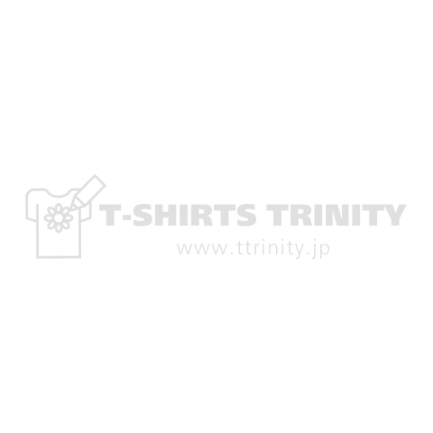 鉱式-RECTANGLE.crystallogram5.1white-birthdaystone
