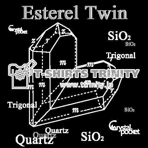 鉱式-RECTANGLE.crystallogram1.4white-estereltwin1