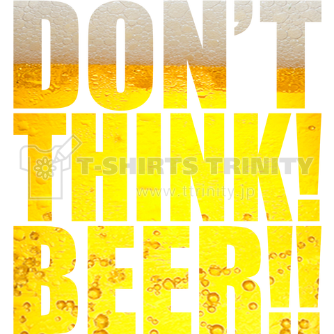 DON'T THINK!BEER!!