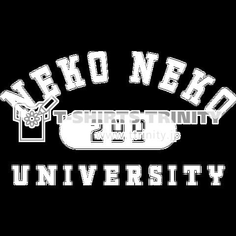 ネコネコ肉球大学