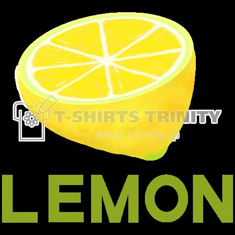 ザ・レモンTシャツ