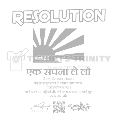 RESOLUTION 2019 version 4 ホワイト