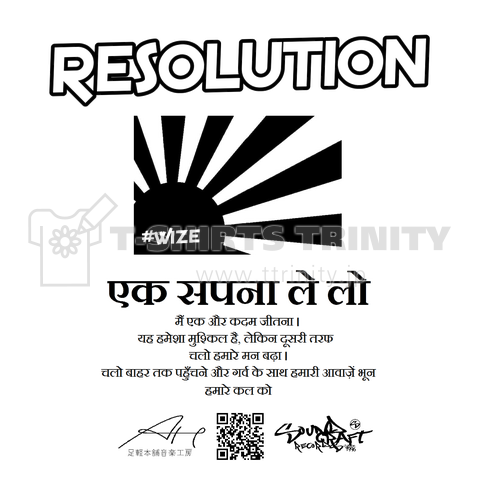 RESOLUTION 2019Vesion05 フロントOnly