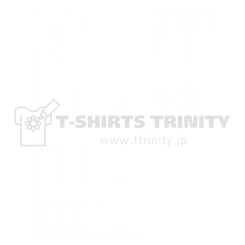 BUILT TOUGH WHT