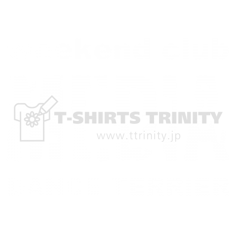 MEDIA(白文字)